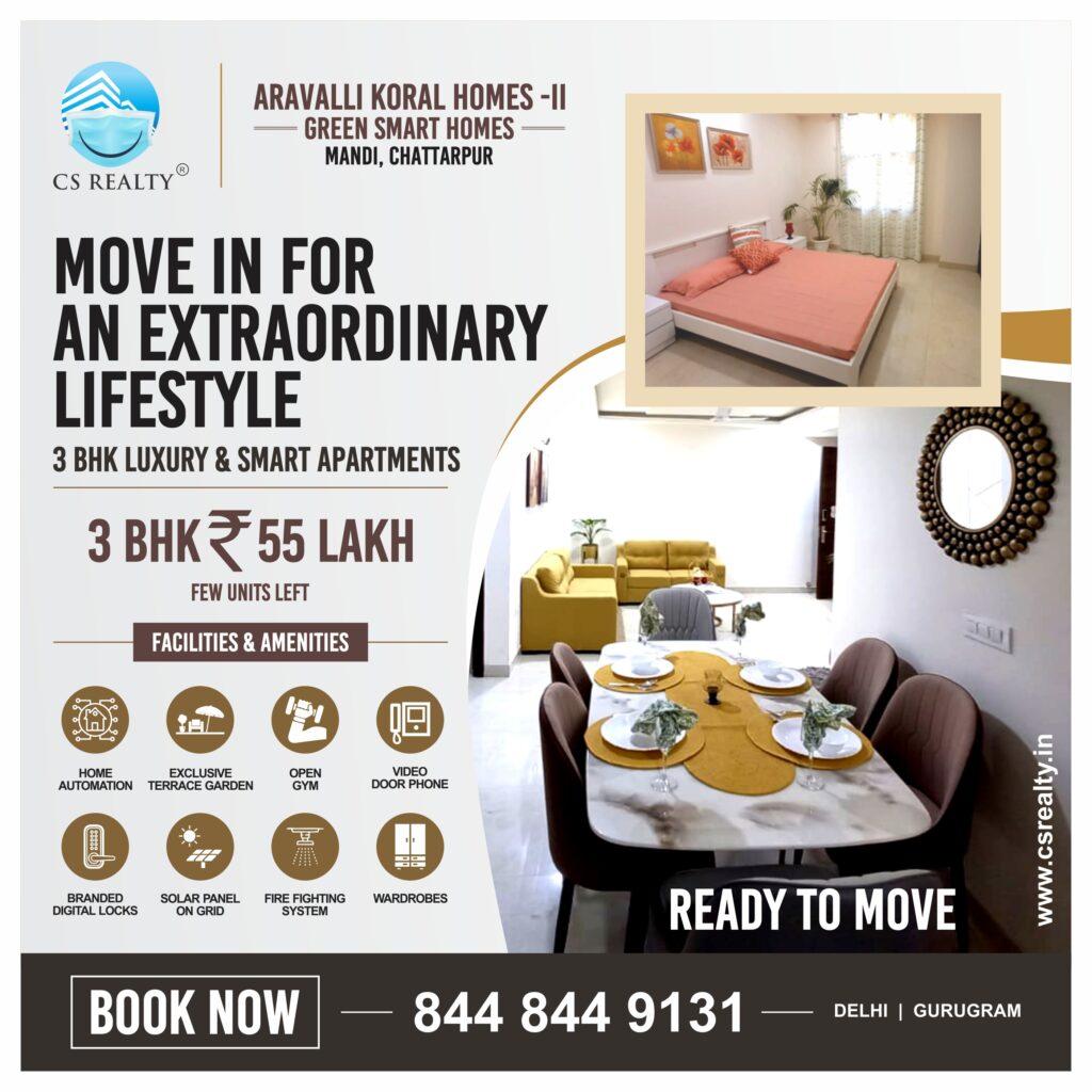 AK2 Ad Flyer Creative 1